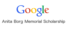 Google Anita Borg Memorial Scholarship